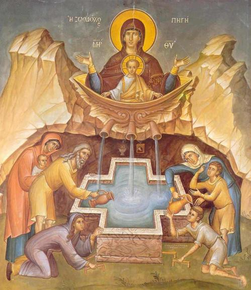 Zodoxos-Pigi-Life-Giving-Spring-with-Mary-and-Christ-invisibly-sanctifying-the-waters